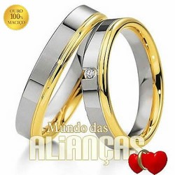 Aliança para casamento e noivado ouro 18 k 750
